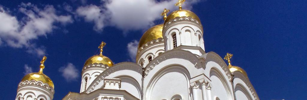 Kertaviisumi Venäjälle